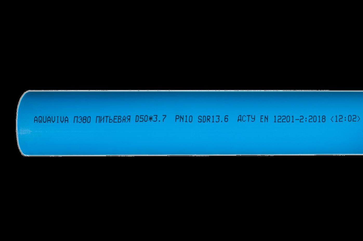 Aquaviva Food-Grade Polyethylene Pipe, Blue, 20-110 mm Diameter image