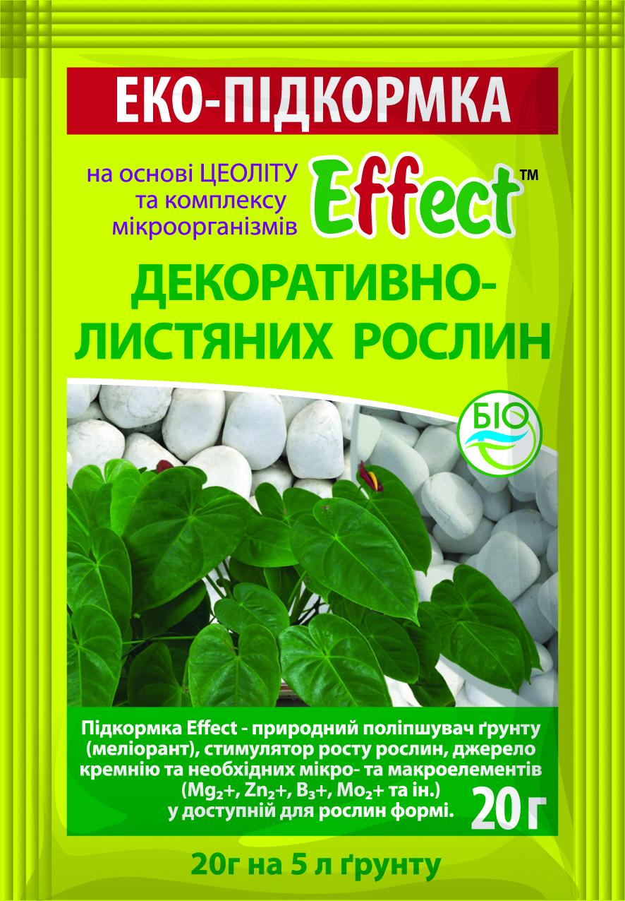 EFFECT organic fertilizer for foliage plants image