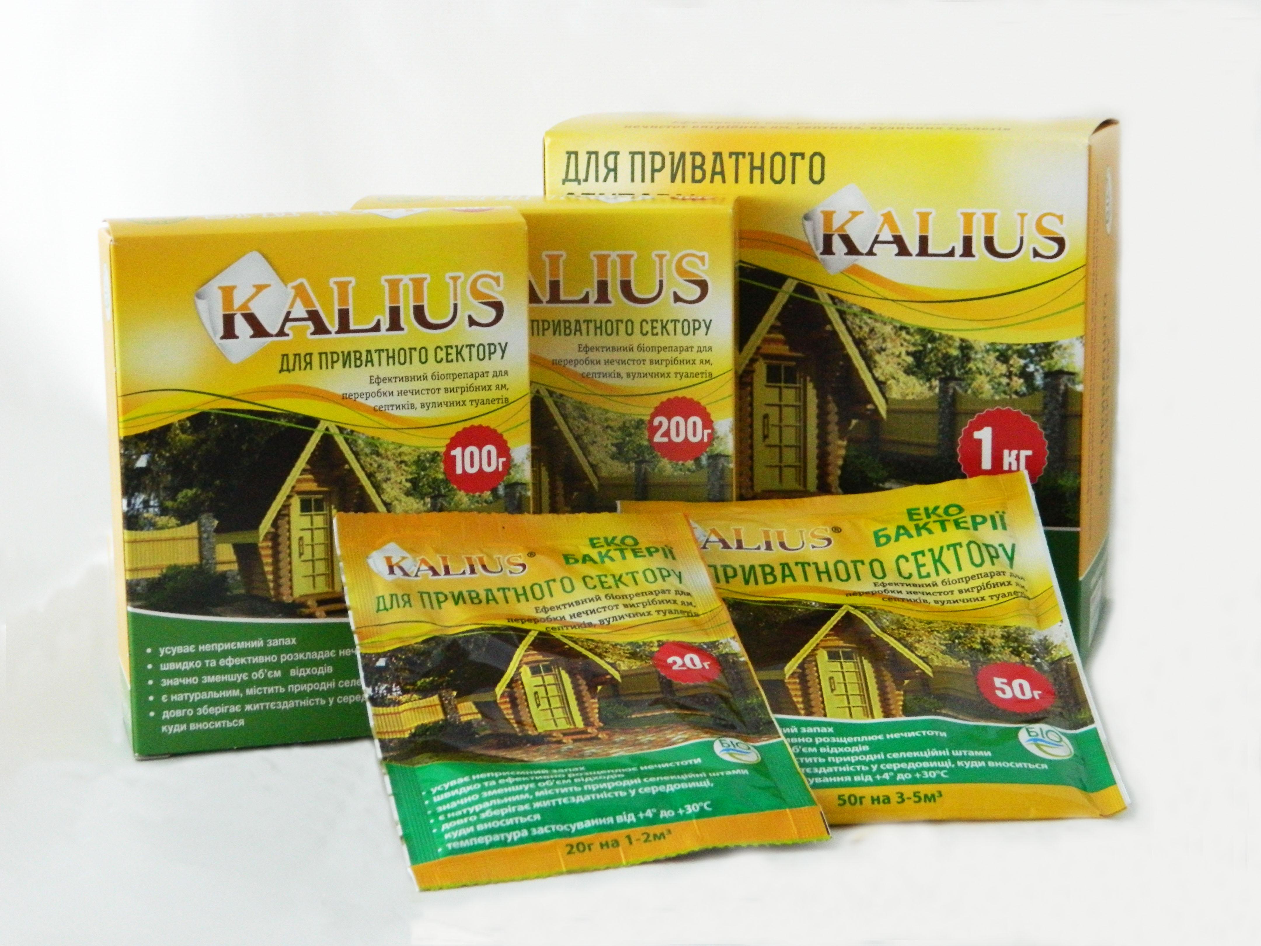 KALIUS for cesspools image