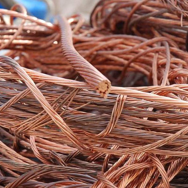 copper /alumunum scrap image