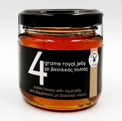 Cotton honey with 4g royal jelly - 130g image