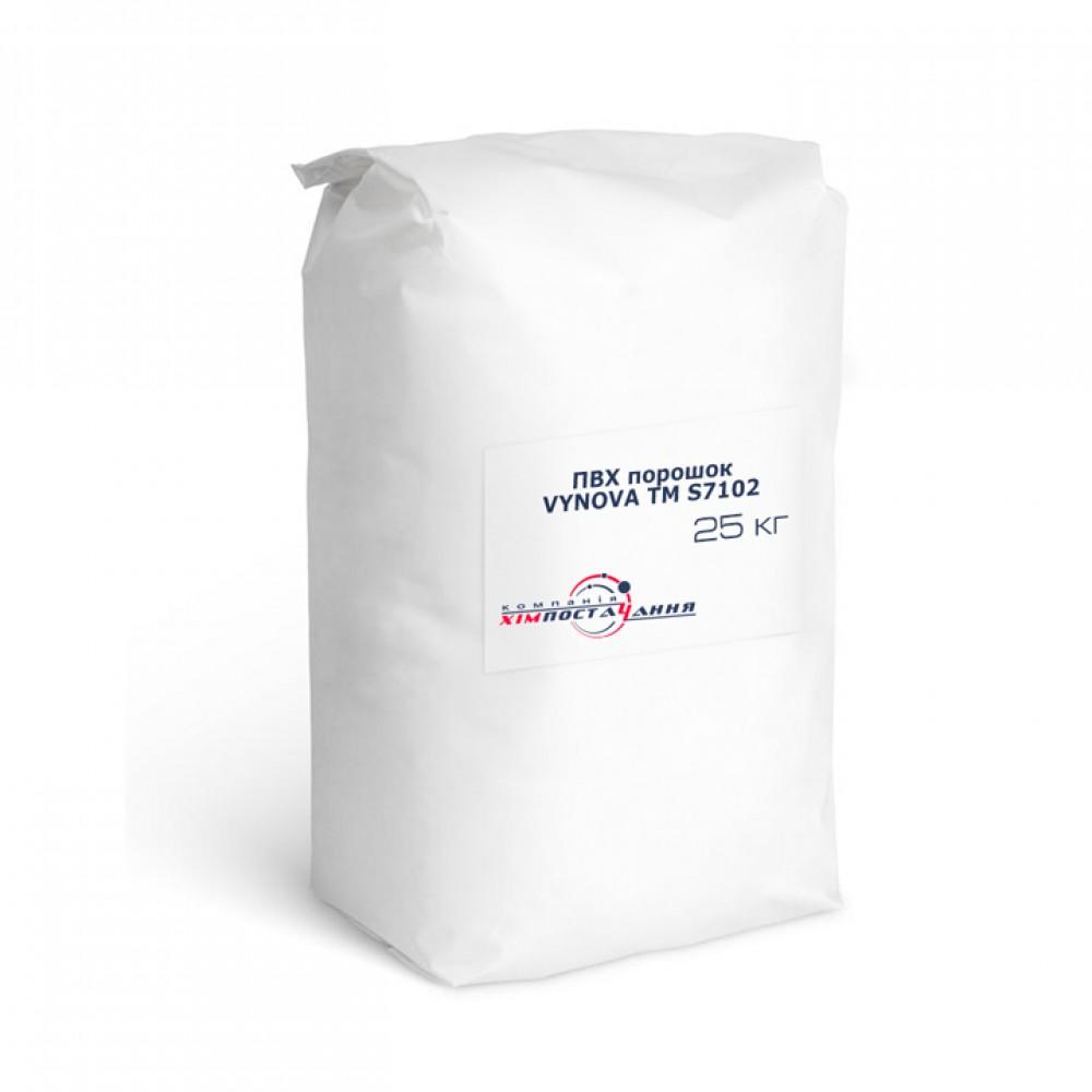 VYNOVA PVC Powder S7102, from 1 t image
