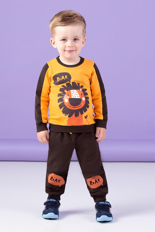 Zironka Kids Boys' Lion Sports Tracksuit, Long-Sleeved image