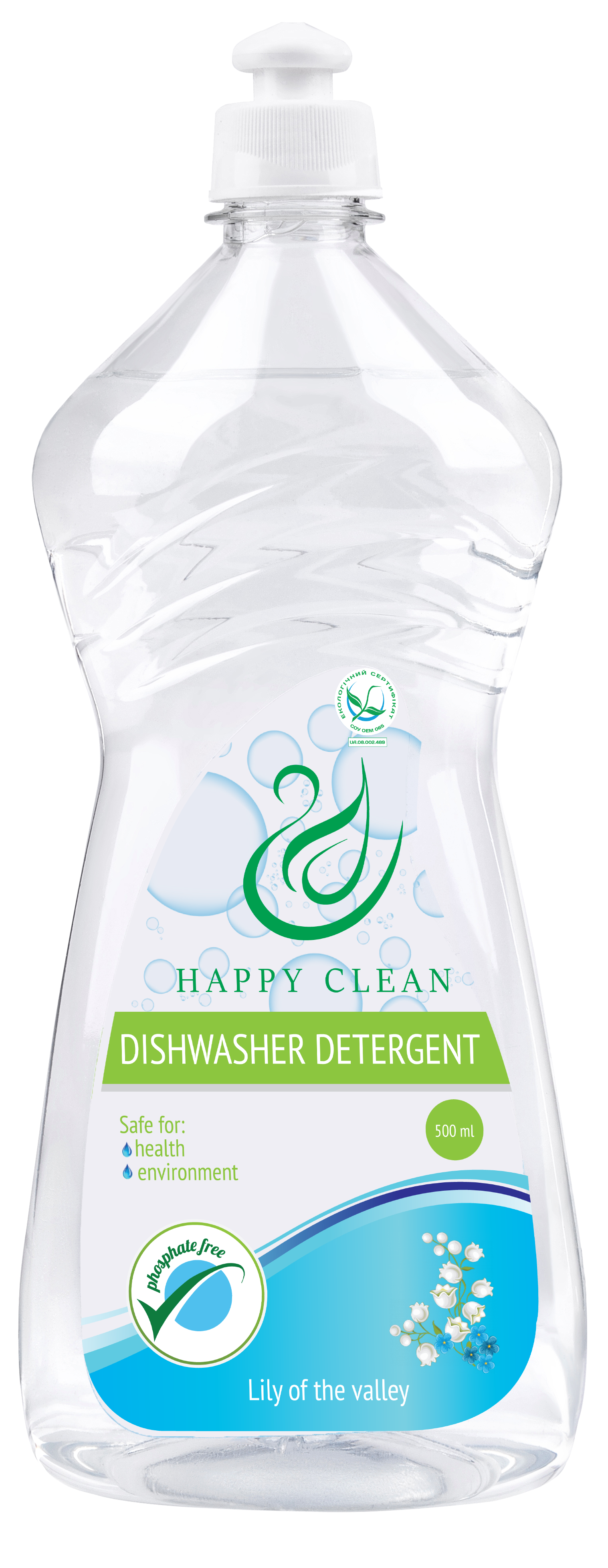 Dishwashing liquid lily of the valley image