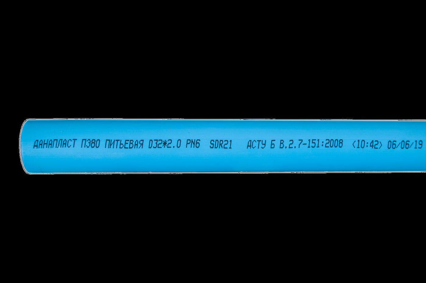 Danaplast Food-Grade Polyethylene Pipe, Blue, 20-110 mm Diameter image