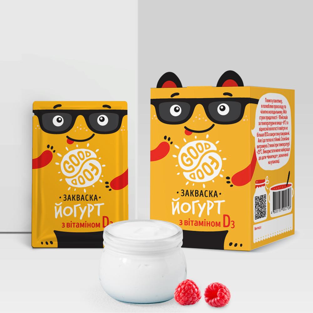 Starter culture for yogurt with vit D image