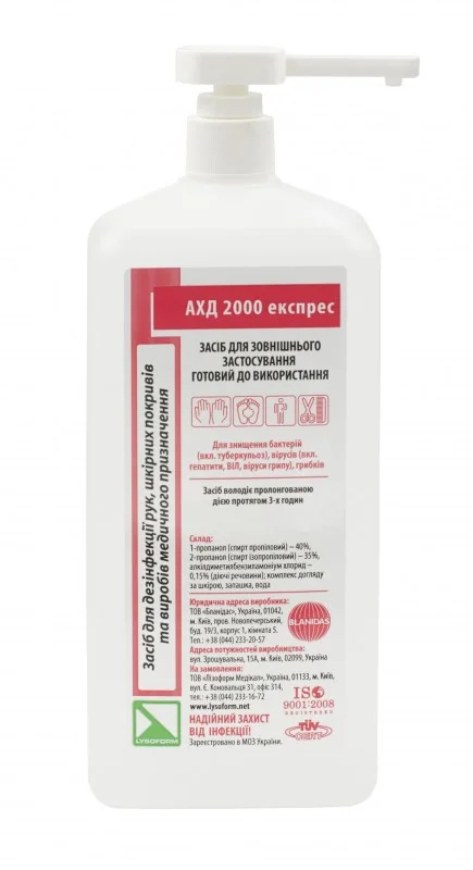 Blanidas AXD 2000 Express Liquid Hand Sanitizer/Disinfectant, 75% Alcohol, 1000 ml image