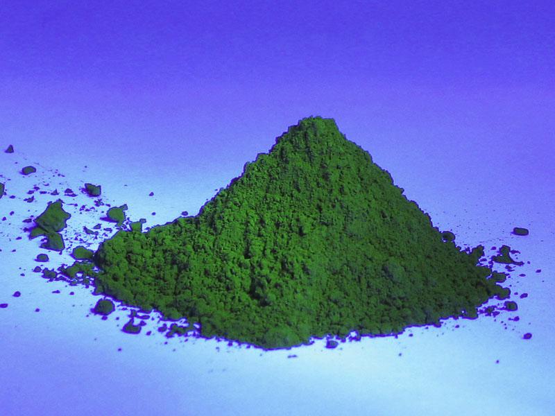 "Luminescent magnetic powder ""DIAGMA - 2623"" image"